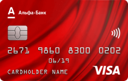 Альфа-банк карта 100 дней бесплатно