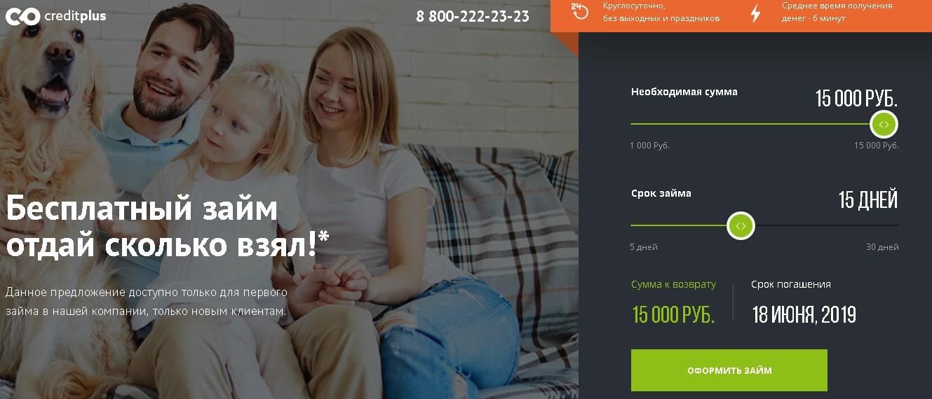 Кредиты постоянным клиентам