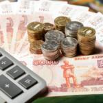 Микрокредит-что делать если нечем платить