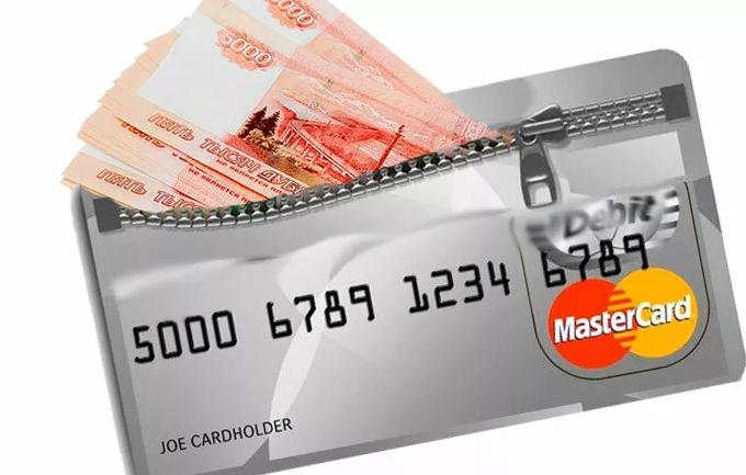 деньги банковская карта