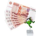 Где можно взять займ 10000 рублей под небольшой процент