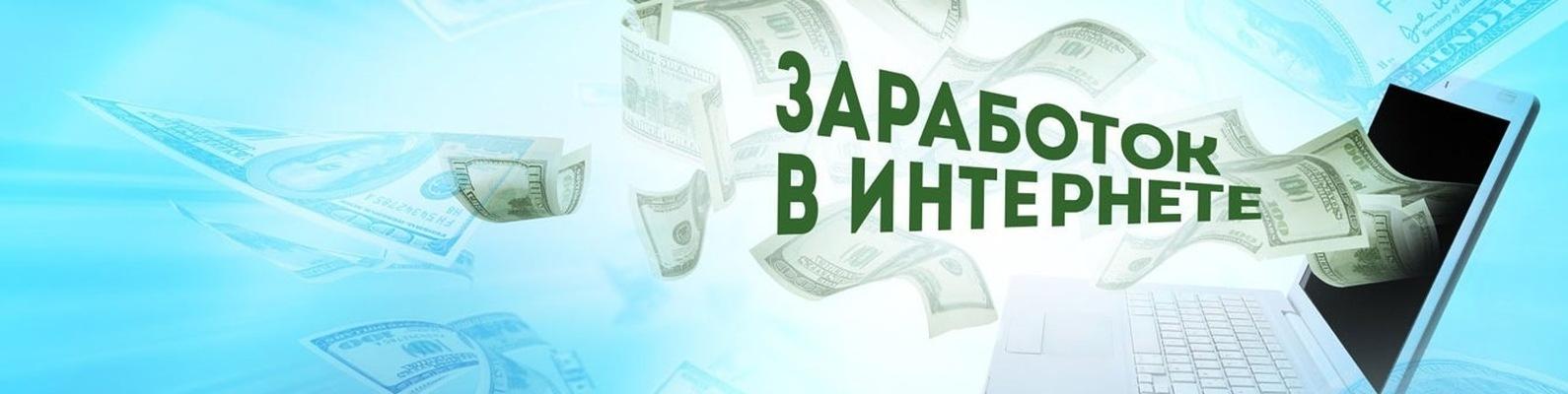 Атф банк условия кредита