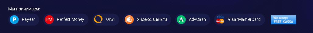 RoboBum крипто - трейдинг