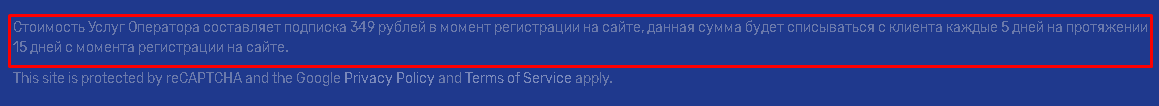стоимость услуг