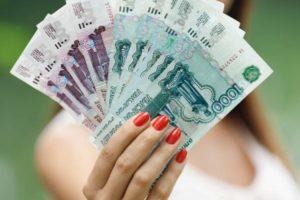 Кредиты наличными займы онлайн