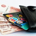 кредит онлайн с 20 лет