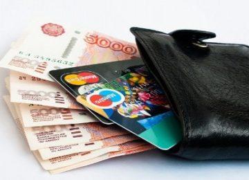 Как взять кредит онлайн с 20 лет