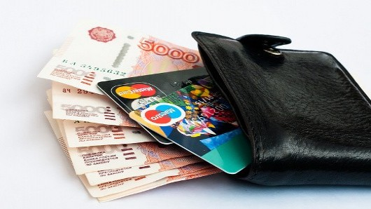 Взять микрокредит онлайн
