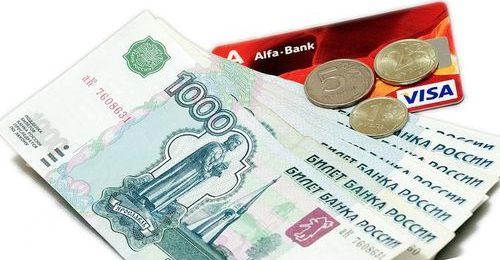 Срочные деньги в долг – лучшая помощь!