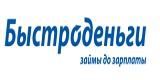 ООО «Магазин Малого Кредитования»