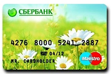 microzaim-na-kartu-sberbanka