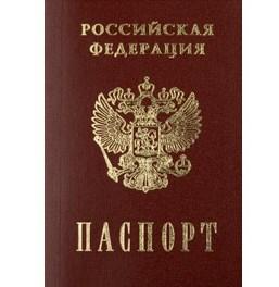 Взять кредит на карту россия