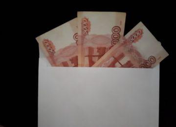 Требования к заёмщику МФО России