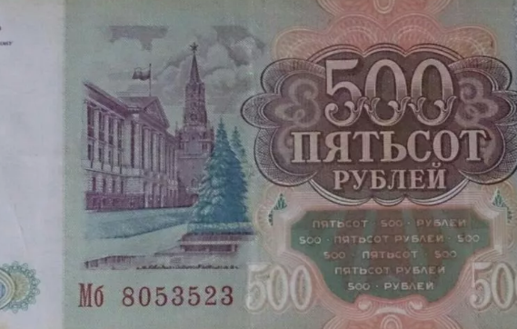 онлайн займ на карту 500 рублей