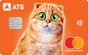 Кредитная карта АТБ