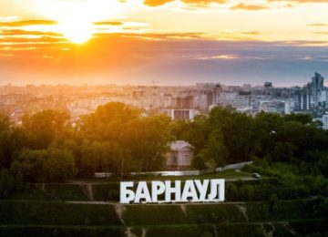 Взять займ в Барнауле