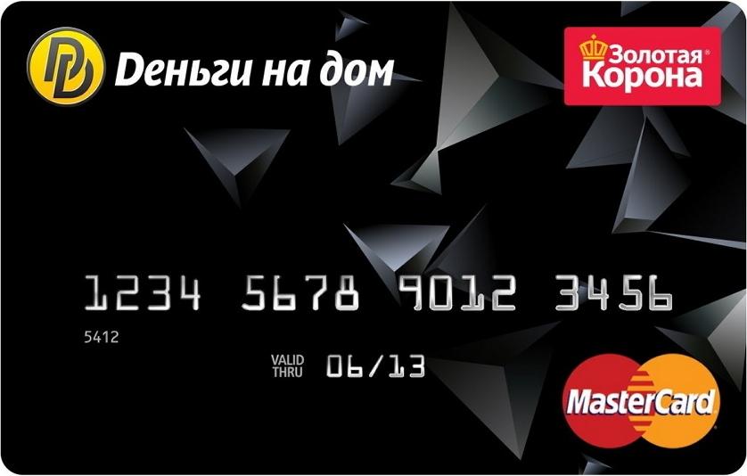 кредиты 24 часа хоум кредит банк оплата кредита по номеру договора