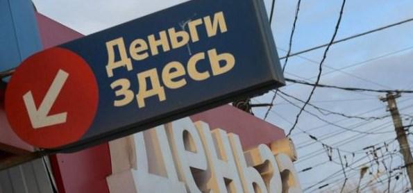 Совкомбанк кредит наличными на карту
