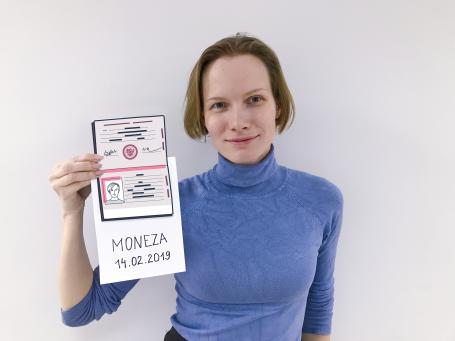 фото с паспортом